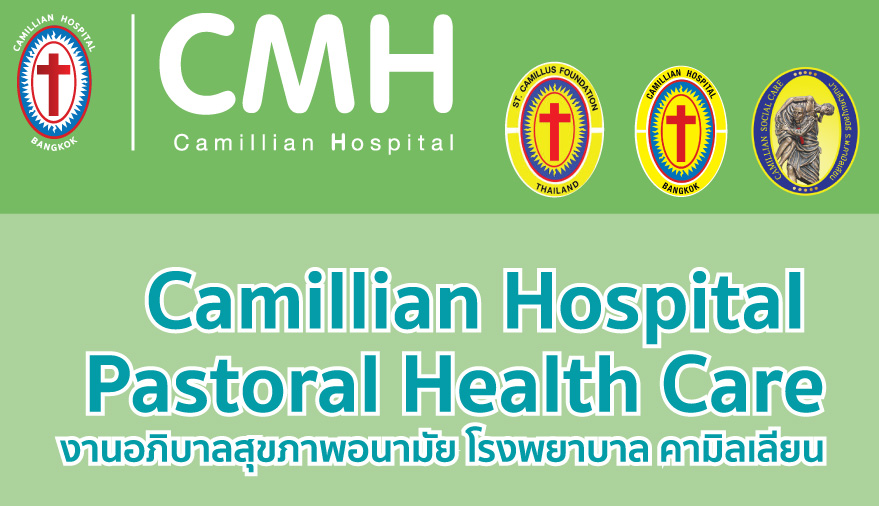 poster-pastoral-health-care-01