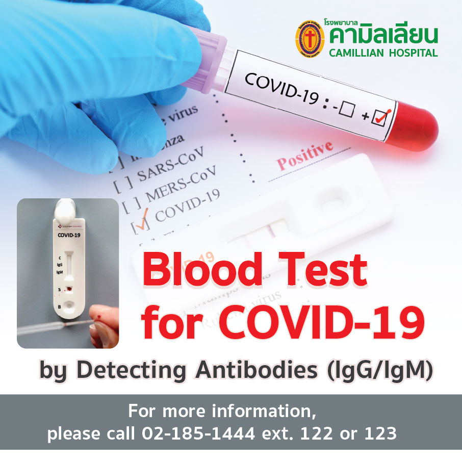 Blood Test Covid-19-02